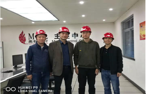 The leaders of Anhui Jinlong copper Co., LTD. came to visit MRL.</a>